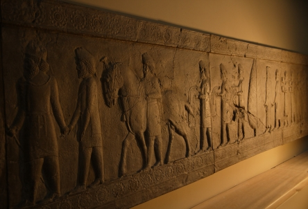 The British Museum - Persian Exhibit